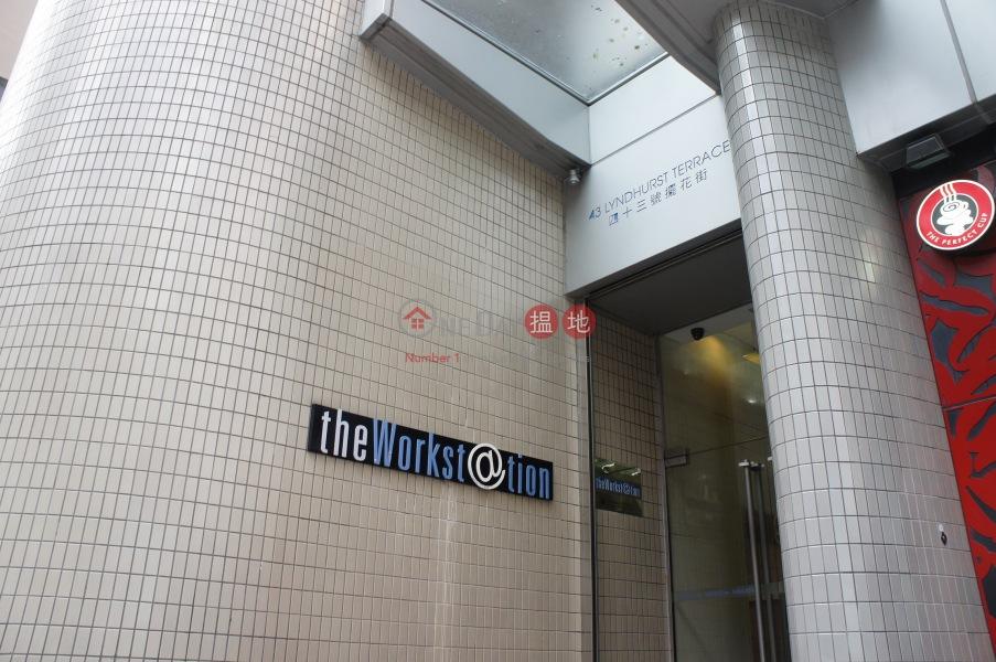 擺花街43號The Workstation (The Workstation) 中環|搵地(OneDay)(2)