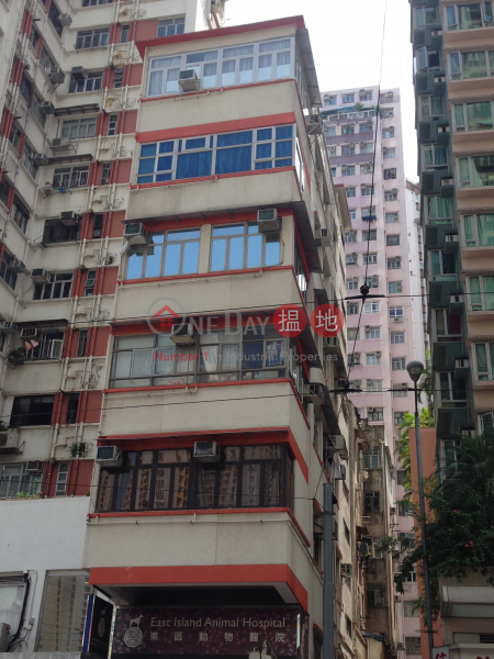 筲箕灣道256號 (256 Shau Kei Wan Road) 西灣河 搵地(OneDay)(3)
