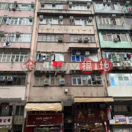 172 Shanghai Street|上海街172號
