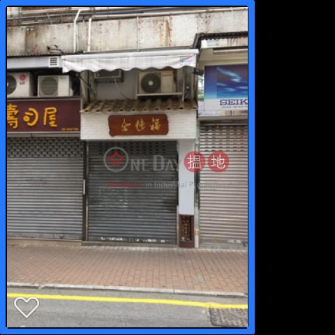 陽安大廈 地下 9號舖|東區陽安大廈(Yeung On Building)出售樓盤 (KELVI-4648967696)_0