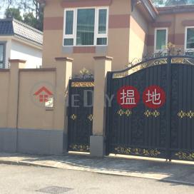 3 Mei Wo Circuit,Fo Tan, New Territories