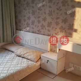 交通方便,景觀開揚,乾淨企理,間隔實用,鄰近地鐵《澤豐大廈買賣盤》|澤豐大廈(Chak Fung House)出售樓盤 (QFANG-S81659)_0