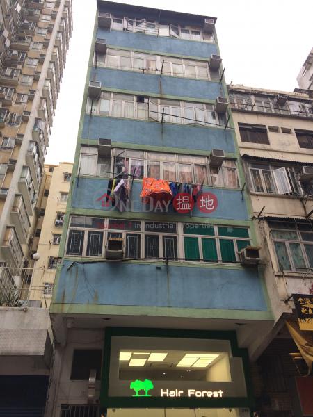 298 Shun Ning Road (298 Shun Ning Road) Cheung Sha Wan|搵地(OneDay)(1)
