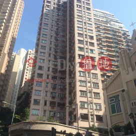 Rhenish Mansion,Sai Ying Pun,