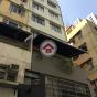 太明樓 (Tai Ming Building) 中區西街39號|- 搵地(OneDay)(3)