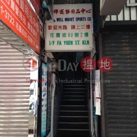87-89 Fa Yuen Street ,Mong Kok, Kowloon