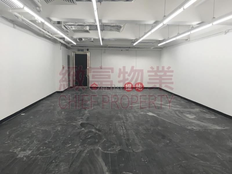 香港搵樓|租樓|二手盤|買樓| 搵地 | 工業大廈出租樓盤玻璃幕牆,全新裝修