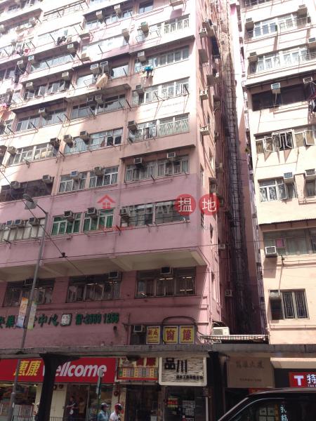 Man Hong Apartments (Man Hong Apartments) Shau Kei Wan|搵地(OneDay)(2)