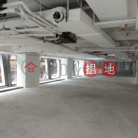 W Square|Wan Chai DistrictW Square(W Square)Rental Listings (01B0140049)_0