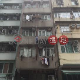 23 Kwun Chung Street|官涌街23號