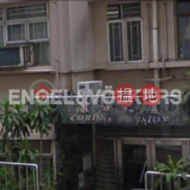 1 Bed Flat for Rent in Central|Central DistrictCordial Mansion(Cordial Mansion)Rental Listings (EVHK61750)_3