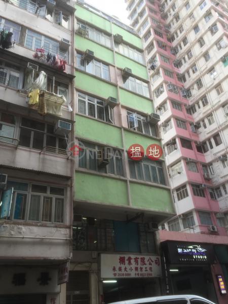 翠鳳街17號 (17 Tsui Fung Street) 慈雲山|搵地(OneDay)(3)