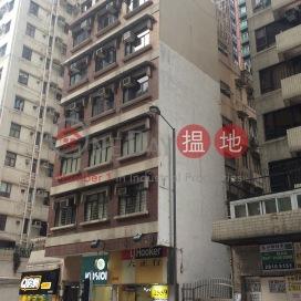 17 Bonham Road,Sai Ying Pun, Hong Kong Island