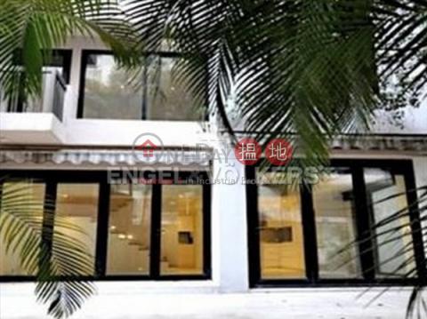 中半山兩房一廳筍盤出售|住宅單位|日景閣(Nikken Heights)出售樓盤 (EVHK36891)_0