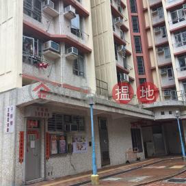 Ping Sin House, Ping Tin Estate,Lam Tin, Kowloon