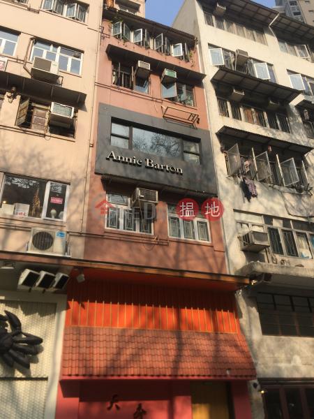 Lam\'s Building (Lam\'s Building) Soho|搵地(OneDay)(5)