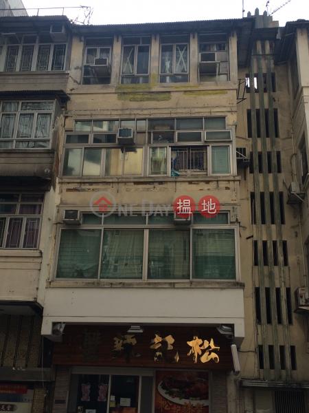 63 Fuk Lo Tsun Road (63 Fuk Lo Tsun Road) Kowloon City|搵地(OneDay)(1)