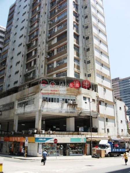 安華工業大廈|沙田安華工業大廈(On Wah Industrial Building)出租樓盤 (greyj-03019)