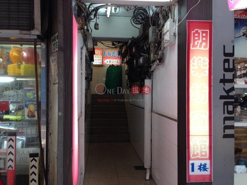 山東街27E號 (27E Shantung Street) 旺角|搵地(OneDay)(1)