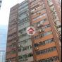 力豐工業大廈 (Effort Industrial Centre) 葵青工業街2號|- 搵地(OneDay)(3)