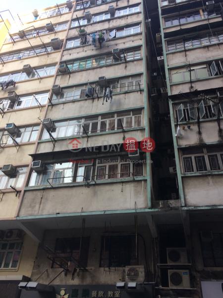 福華街584號 (584 Fuk Wa Street) 長沙灣|搵地(OneDay)(1)