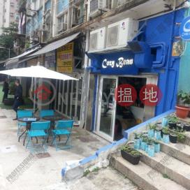 華賢坊東|中區KOON NAM HOUSE(Koon Name House)出售樓盤 (01b0086592)_0