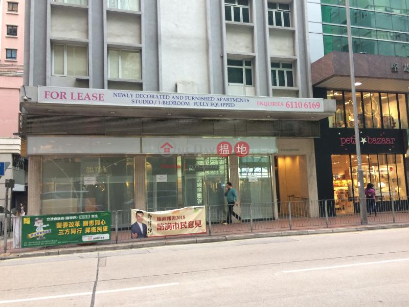 Shun Fat Building (Shun Fat Building) Wan Chai|搵地(OneDay)(2)