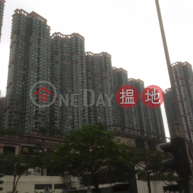 Tower 8 Phase 2 Metro City,Tseung Kwan O,