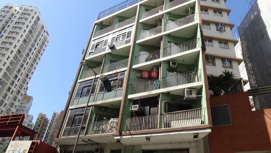 利威樓 (Lee Wai Building) 西營盤|搵地(OneDay)(1)