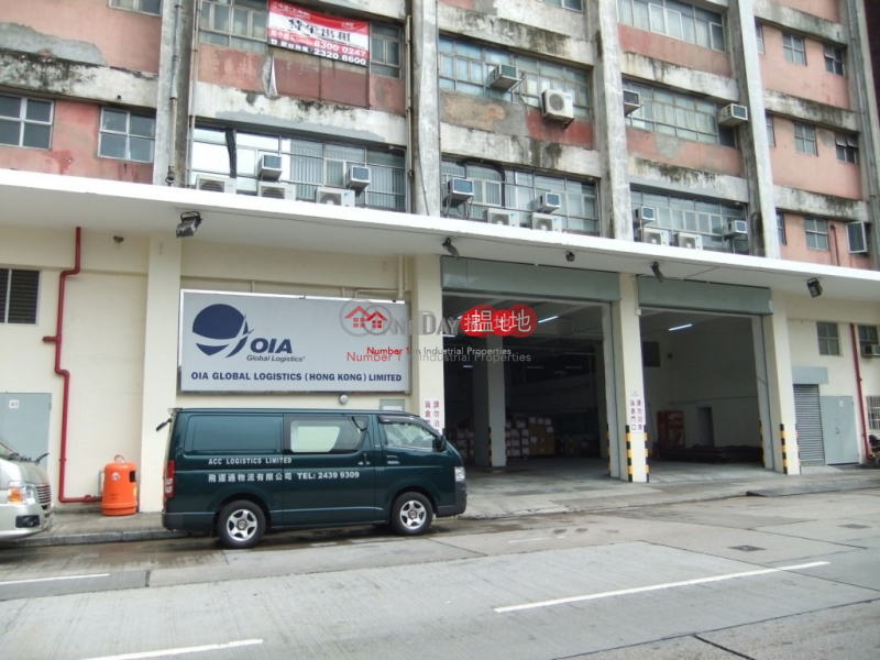 Manning Industrial Building, Long Life Industrial Building 萬年工業大廈 Rental Listings | Kwun Tong District (steph-05179)