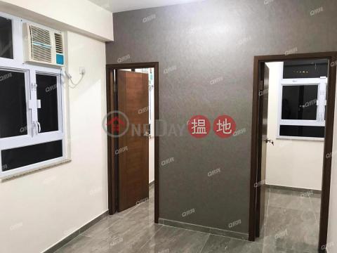 Fortune Mansion   2 bedroom High Floor Flat for Rent Fortune Mansion(Fortune Mansion)Rental Listings (XGJL941600093)_0