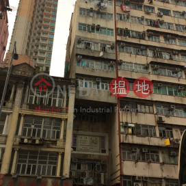 55 Yen Chow Street|欽州街55號