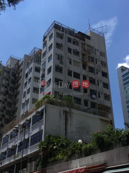日新大廈 (Yat Sun Building) 元朗|搵地(OneDay)(1)