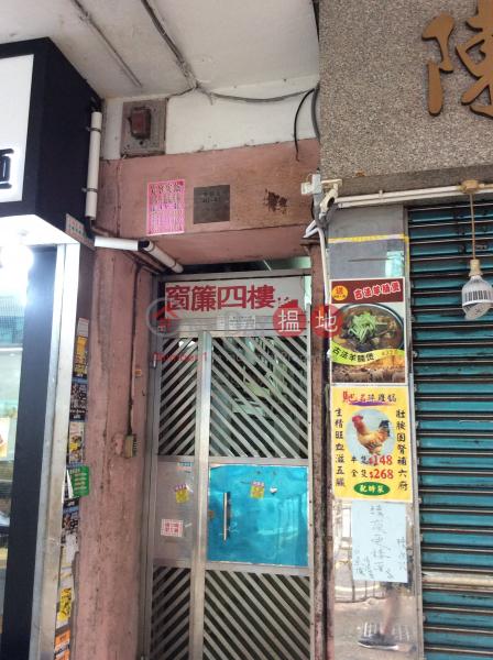 40 Shung Ling Street (40 Shung Ling Street) San Po Kong|搵地(OneDay)(1)
