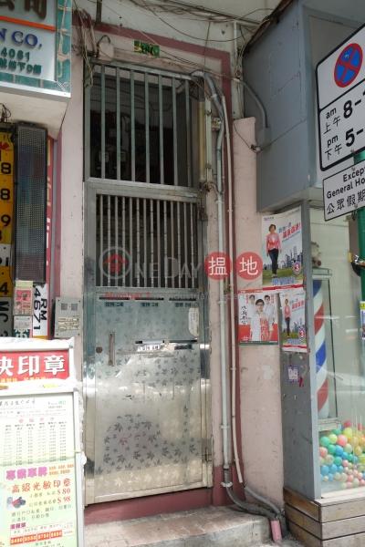 筲箕灣道181號 (181 Shau Kei Wan Road) 西灣河|搵地(OneDay)(4)