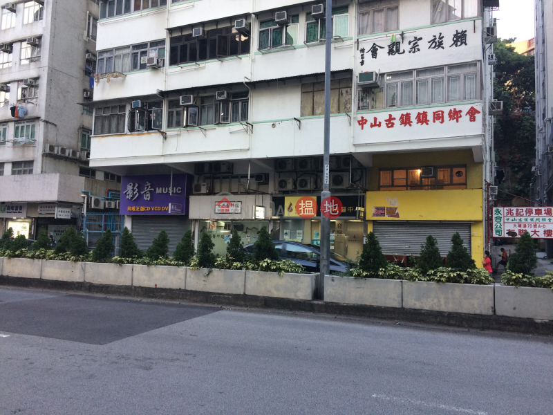 Yau Luen Apartments (Yau Luen Apartments) Sham Shui Po|搵地(OneDay)(2)