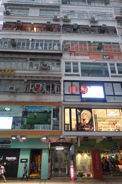 Bright Star Mansion (Bright Star Mansion) Causeway Bay|搵地(OneDay)(3)