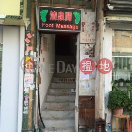 65 NAM KOK ROAD,Kowloon City, Kowloon