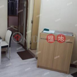 鄰近地鐵,廳大房大,實用靚則《景林邨景榆樓買賣盤》|景林邨景榆樓(King Yu House, King Lam Estate)出售樓盤 (XGXJ615802347)_3