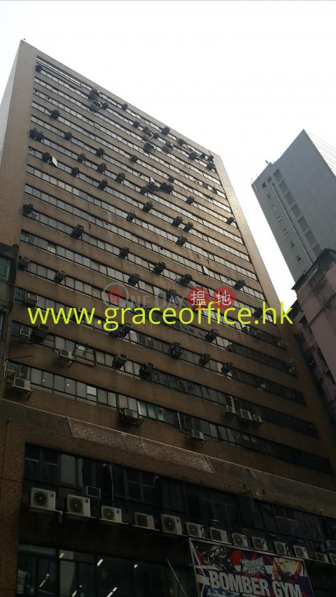 Wan Chai-Wan Chai Commercial Centre Wan Chai DistrictWanchai Commercial Centre(Wanchai Commercial Centre)Rental Listings (KEVIN-0176051808)_0