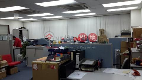 lemmi centre|Kwun Tong DistrictLemmi Centre(Lemmi Centre)Sales Listings (popo5-03022)_0