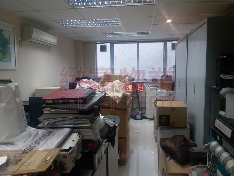 Wong King Industrial Building, Wong King Industrial Building 旺景工業大廈 Rental Listings | Wong Tai Sin District (64878)