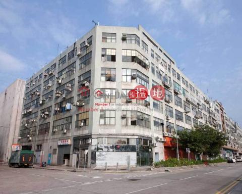 Cambridge Plaza|Sheung ShuiCambridge Plaza(Cambridge Plaza)Sales Listings (newpo-03726)_0