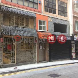 41-43 Gough Street,Soho, Hong Kong Island