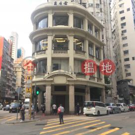 Lui Seng Chun,Tai Kok Tsui, Kowloon