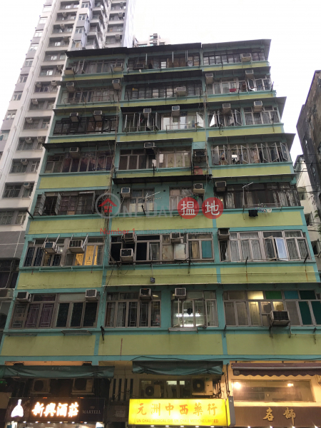 380-384 Castle Peak Road (380-384 Castle Peak Road) Cheung Sha Wan|搵地(OneDay)(1)
