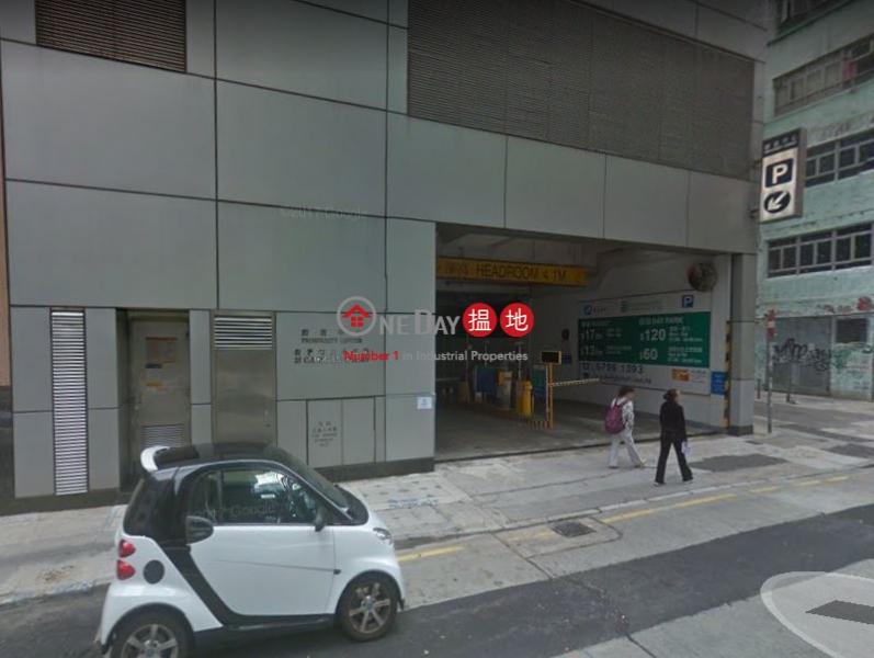 創富中心25創業街 | 觀塘區|香港-出租|HK$ 23,498/ 月