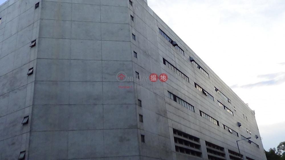 百佳上水新鮮食品分發中心 (Park n Shop Fresh Food Distribution Centre) 上水|搵地(OneDay)(2)