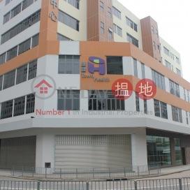 Informtech Industrial Centre|資訊工業中心