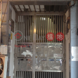 14-16 Mong Lung Street|望隆街14-16號